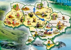 vidpochunok ukraina