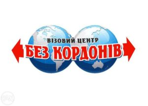 bez_kordoniv